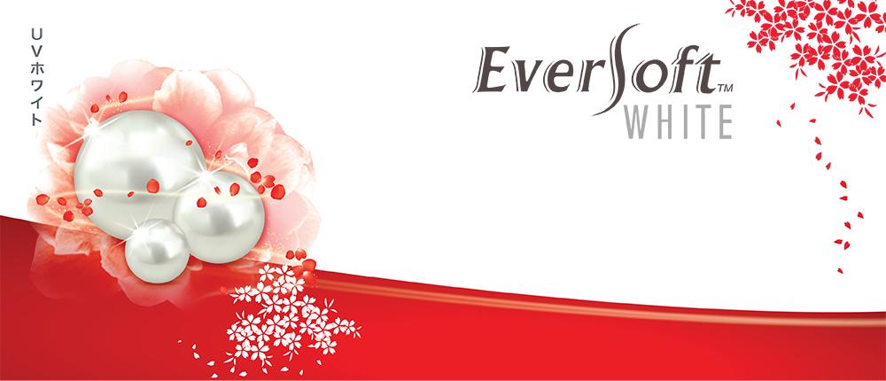 Bộ đôi sản phẩm dưỡng trắng da của thương hiệu Eversoft