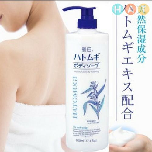 Các loại sữa tắm trắng toàn thân tốt nhất của Nhật Bản